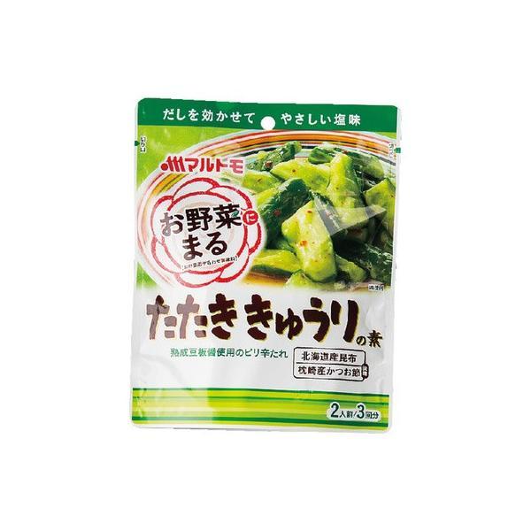 マルトモ お野菜まる たたききゅうりの素 40g×3 まとめ買い(×10)
