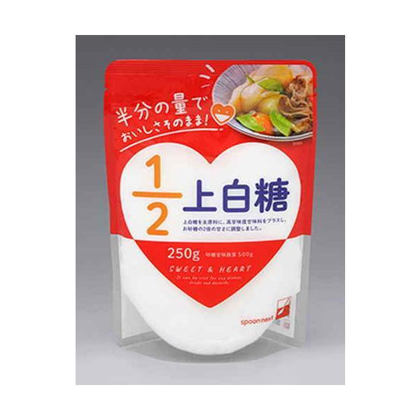 三井製糖 1/2上白糖 250g まとめ買い(×10)