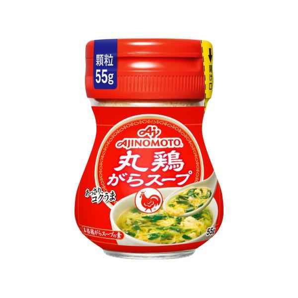 味の素 丸鶏がらスープ 瓶 55g まとめ買い(×10)