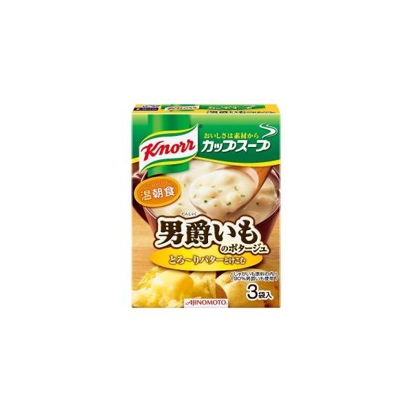 味の素 クノールカップスープ 男爵いものポタージュ 52.8g まとめ買い(×10)