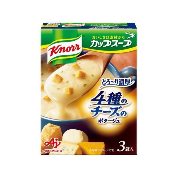 味の素 カップスープ チーズの濃厚ポタージュ 55.2g まとめ買い(×10)