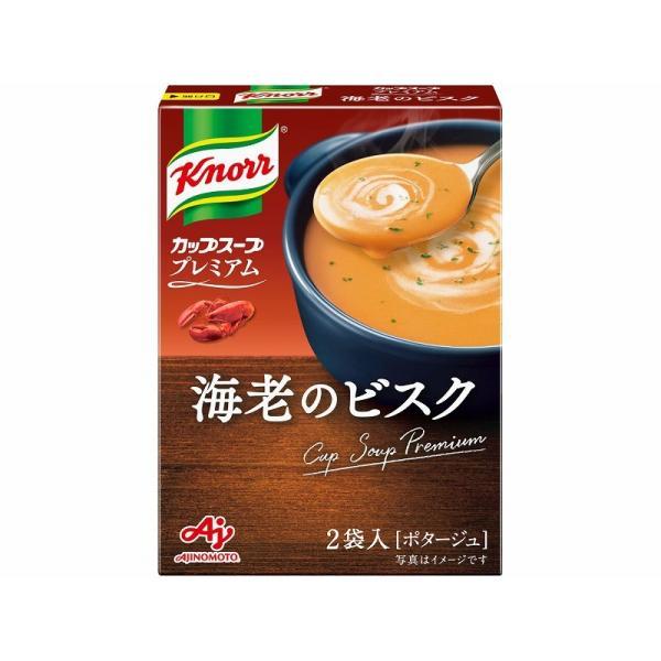 味の素 クノールカッププレミアム 海老のビスク 45.8g まとめ買い(×10)