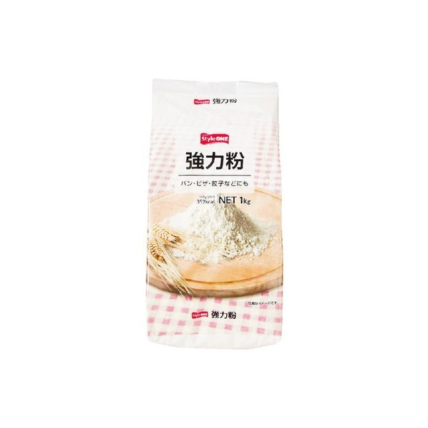 Style ONE 強力粉 1kg まとめ買い(×15)