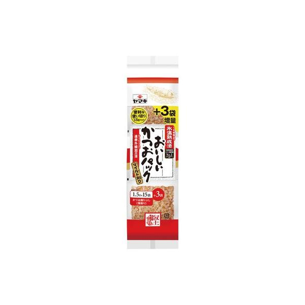 ヤマキ 氷温熟成使い切りカツオパック 1.5g×15P まとめ買い(×12)