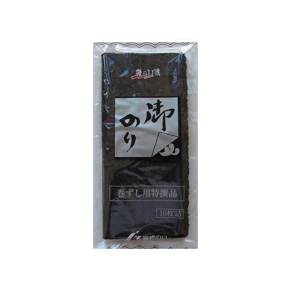 岩崎食品 寿司のり黒 10枚入 まとめ買い(×10)