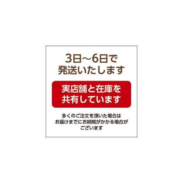 アヲハタ 黒胡麻クリーム 140g まとめ買い(×12)