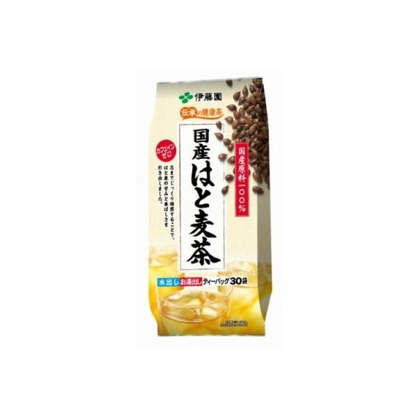 伊藤園 国産はと麦茶ティーバッグ 4.0g×30袋 まとめ買い(×5)