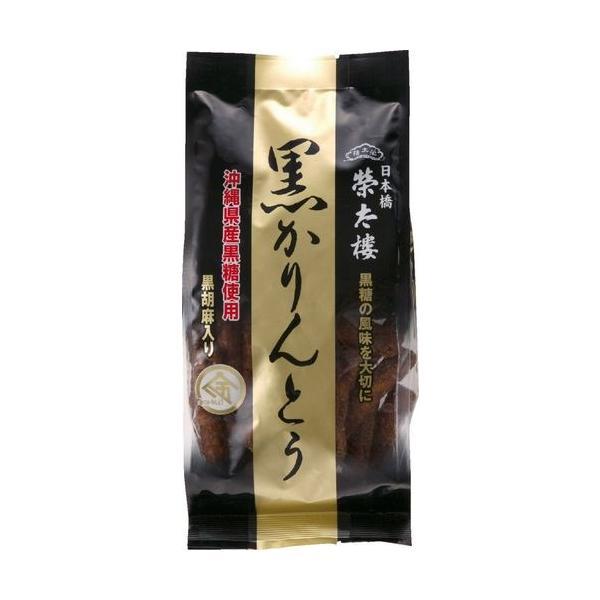 榮太樓 黒かりんとう 160g まとめ買い(×12)
