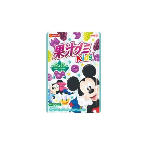 明治 果汁グミキッズグレープ&マスカットミックス 41g まとめ買い(×10)