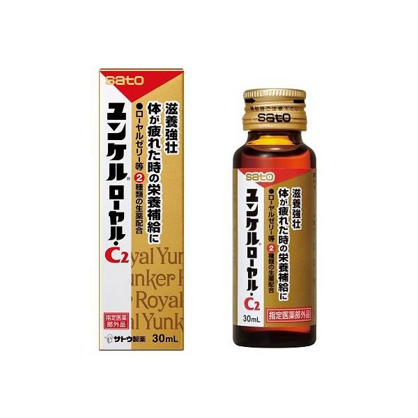 佐藤製薬 ユンケルローヤルC2 30ml まとめ買い(×5)