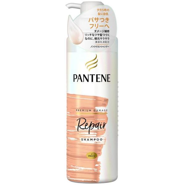パンテーンのパンテーン PANTENE ミー プレミアムダメージリペア シャンプー 本体 500mlに関する画像1