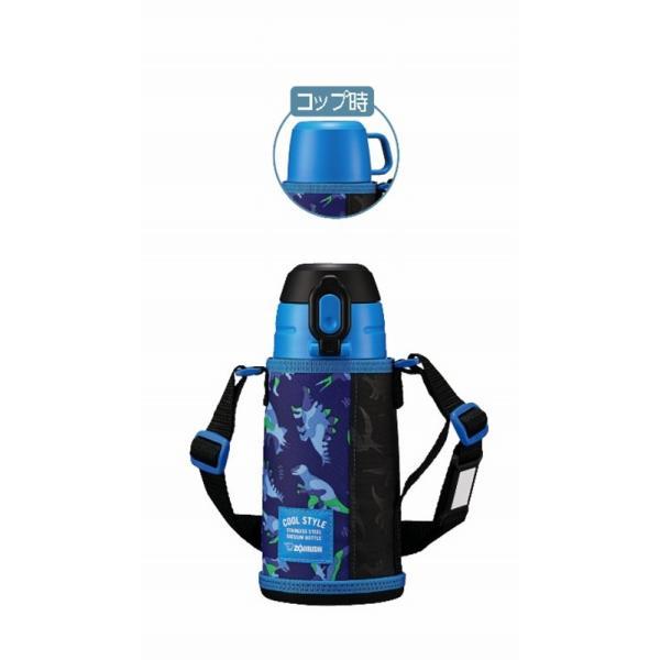 水筒 子供 象印 2way ステンレス ボトル TUFF 0.62L SP-JB06-AJ ダイナソー ブルー 直飲み コップ おしゃれ 恐竜 カモフラージュ柄