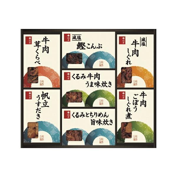 お中元 御中元 夏ギフト 柿安本店 料亭しぐれ煮詰合せ RG50 | ポイント5倍 送料無料 簡単 便利 インスタント 簡便
