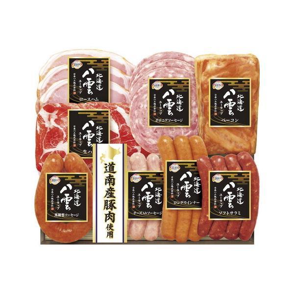 お中元 御中元 夏ギフト 日本ハム 八雲ユーラップギフト YK-500 | ポイント5倍 送料無料 肉