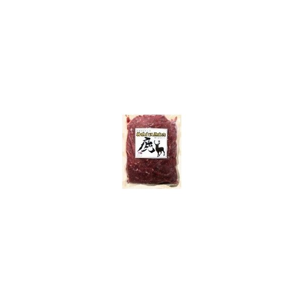 (送料込み) 鹿 ミンチ肉 ゆすはらジビエの里 高知県 梼原 ジビエ イノシシ シカ 精肉(期日指定できません)