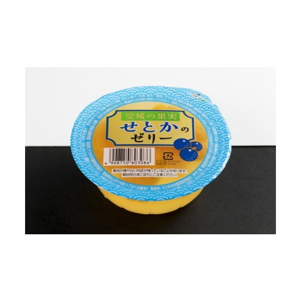 (送料込み) えひめ中央農業協同組合 愛媛の柑橘せとかのゼリー 155g×30個入り箱売り(期日指定できません)
