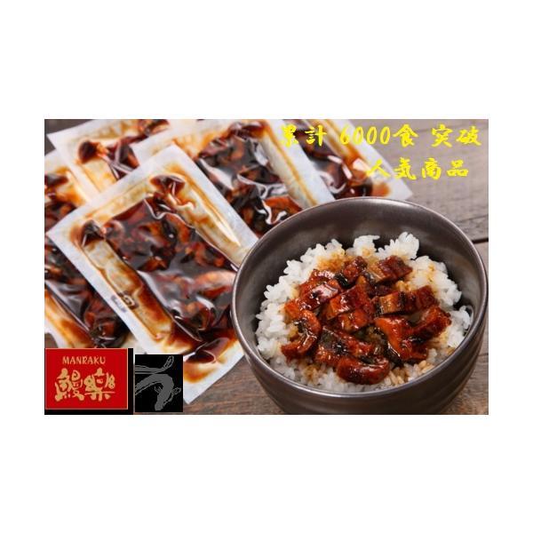 鰻楽 九州産 うなぎ蒲焼 (きざみ) 10袋セット  うなぎ 鰻 ウナギ ギフト冷凍 お中元