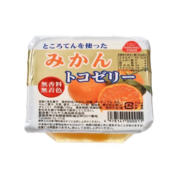 (送料込み) マルヤス トコゼリー オレンジ 24個入り