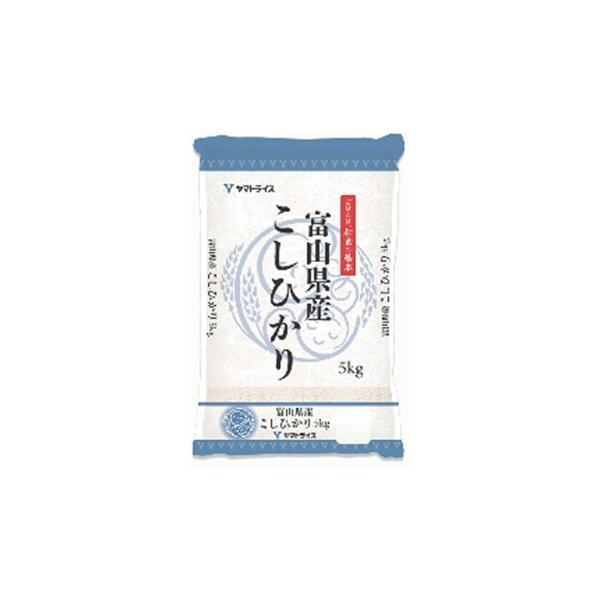 こしひかり 10kg 富山県産 (ヤマトライス)  | 10kg 送料無料 生活応援 コメ こめ 米 コシヒカリ とやま