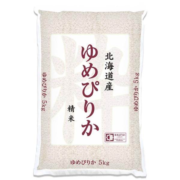 ゆめぴりか 10kg 北海道産 (ヤマトライス)  | 10kg 送料無料 生活応援 コメ こめ 米 ユメピリカ ゆめ ぴりか 北海道