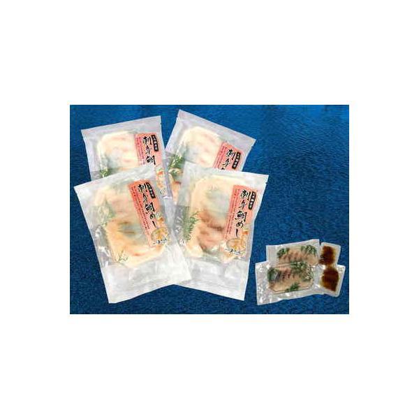 刺身鯛めし 8人前(五色そうめん森川)(stk-259-59459)| たい 鯛 鯛めし お刺身 魚 海産物 どんぶり ギフト 贈り物 特産品 名物