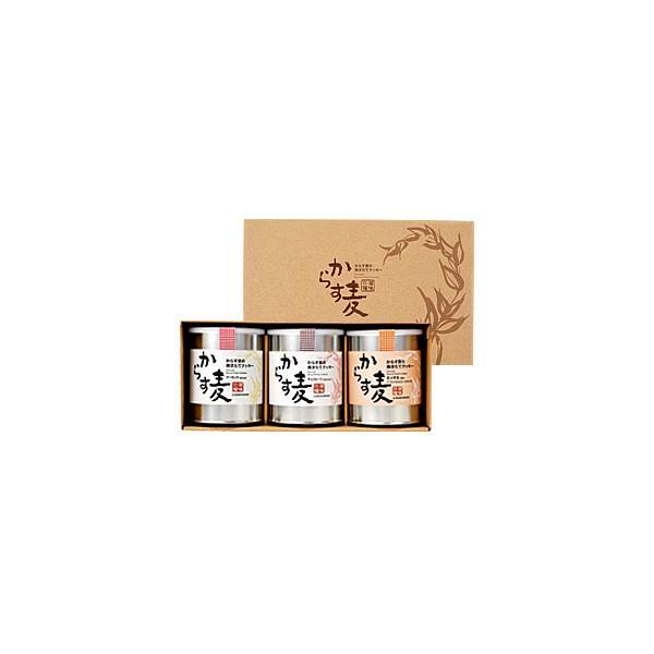 からす麦クッキー 3缶(アーモンド・ミックス・チョコ) (モーツアルト)(stk-271-70768))  クッキー からす麦 アーモンド チョコレート 広島