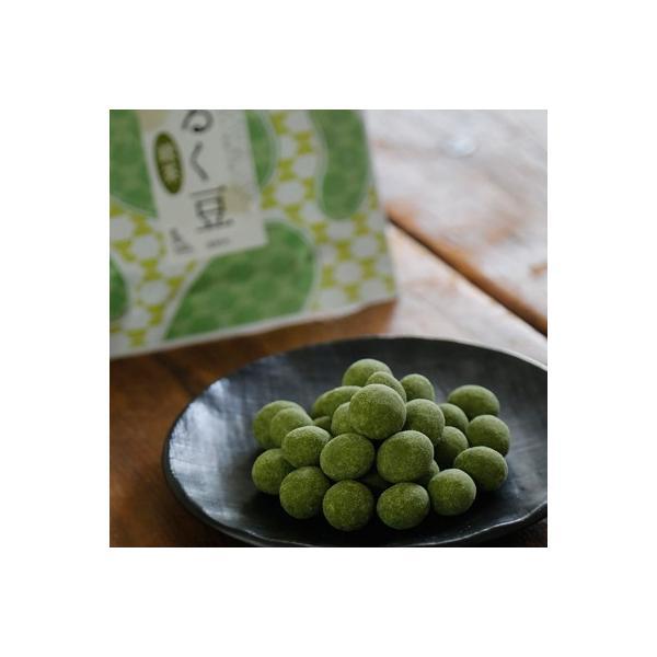 緑茶みるく豆 80g×5袋 (津野山農業協同組合) お菓子 菓子 おやつ 落花生 ピーナッツ ナッツ 抹茶 抹茶ミルク コーティング