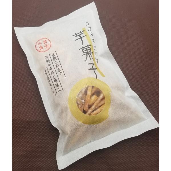 田村 芋菓子 黄金千貫 300g×10袋 (花矢) | 芋かりんとう さつまいも いも 芋菓子 芋かりんとう 芋けんぴ かりんとう