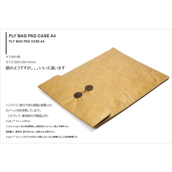 BRUSHUP STANDARD FLY BAG PAD CASE A4 iPadケース タブレットケース|the-hacienda|03