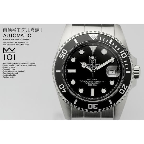 HYAKUICHI ダイバーズウォッチ メンズ腕時計 20気圧防水 自動巻き オートマチック あすつく|the-hacienda|02