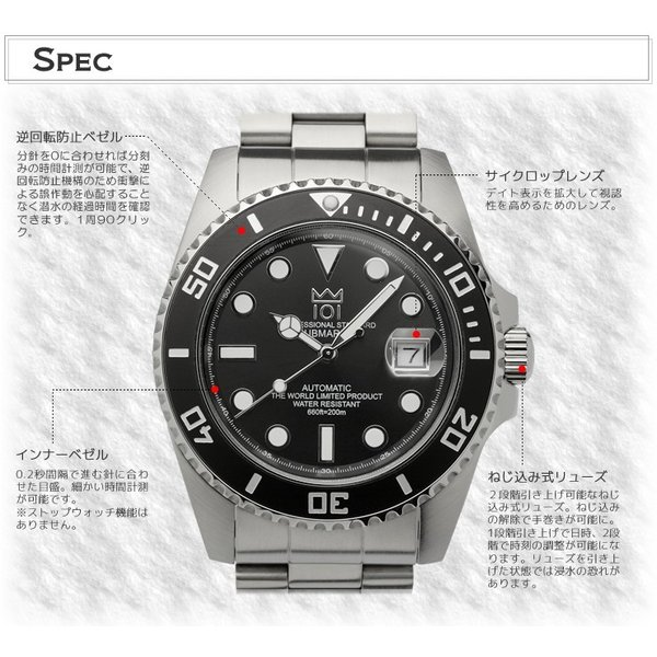 HYAKUICHI ダイバーズウォッチ メンズ腕時計 20気圧防水 自動巻き オートマチック あすつく|the-hacienda|03