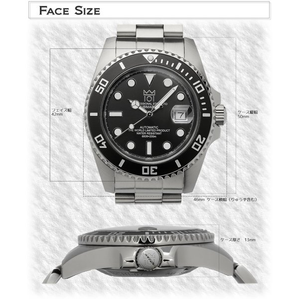 HYAKUICHI ダイバーズウォッチ メンズ腕時計 20気圧防水 自動巻き オートマチック あすつく|the-hacienda|04