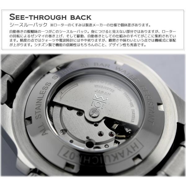 HYAKUICHI ダイバーズウォッチ メンズ腕時計 20気圧防水 自動巻き オートマチック あすつく|the-hacienda|06