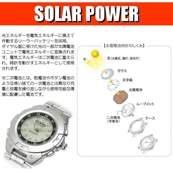 OPEL ソーラーバッテリー 腕時計 メンズ アナログ 日常生活防水 ウォッチ|the-hacienda|02