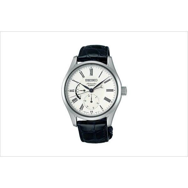 SEIKO セイコー プレサージュ メンズ メカニカル 自動巻 手巻つき 腕時計 SARW011 ほうろうダイヤル