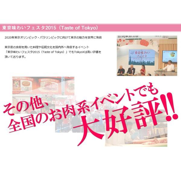 送料無料 TOKYO X 焼肉セット 600g 幻の豚肉 東京X トウキョウエックス 豚肉 肩ロース バラ肉 モモ肉 切り落とし 更におまけに100g 焼肉 贈り物 the-nikuya 11