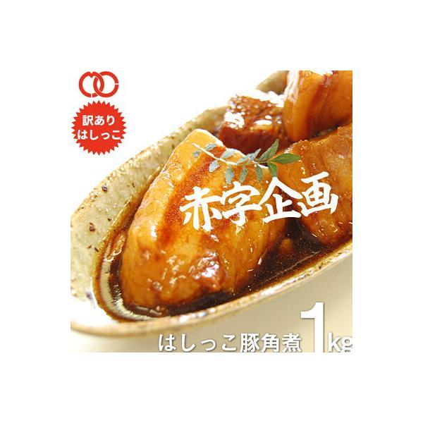 はしっこ 豚 豚トロ ピートロ 焼肉 バーベキュー BBQ