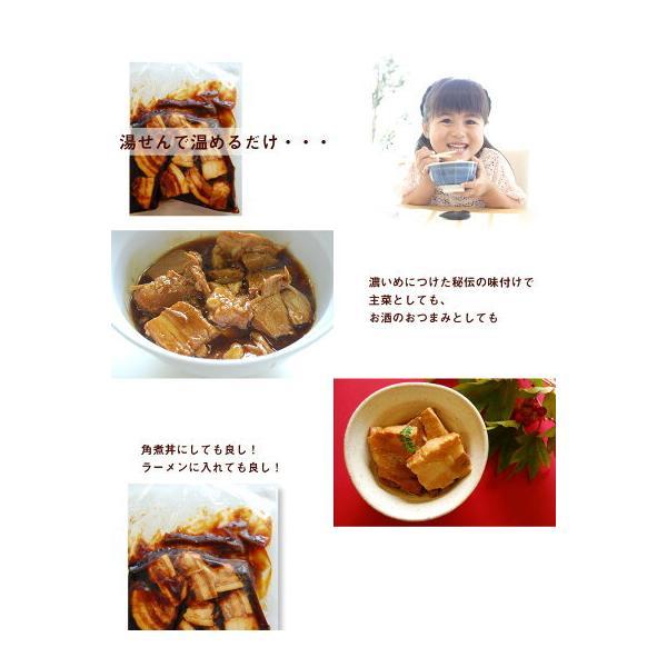 はしっこ 豚 角煮 500g×2 訳あり 業務用 端っこ はじっこ 1000g|the-nikuya|05