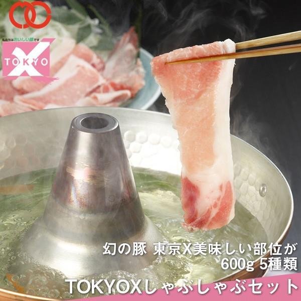 TOKYO X(トウキョウエックス・東京X) しゃぶしゃぶ