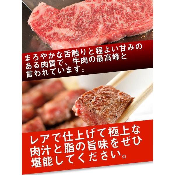 黒毛和牛 サーロイン (230g) 【贈り物/プレゼント/父の日/母の日 牛肉 サーロイン ステーキ】|the-nikuya|04