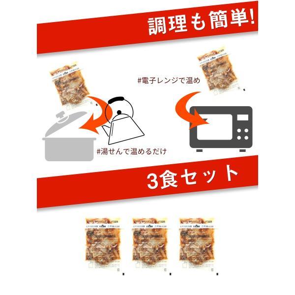 簡単便利 温めるだけ お肉屋さんが本気で作った 豚角煮丼の具(3食パック) 牛肉 豚肉 美味しい レトルト 惣菜 湯せん レンジOK 冷凍|the-nikuya|03