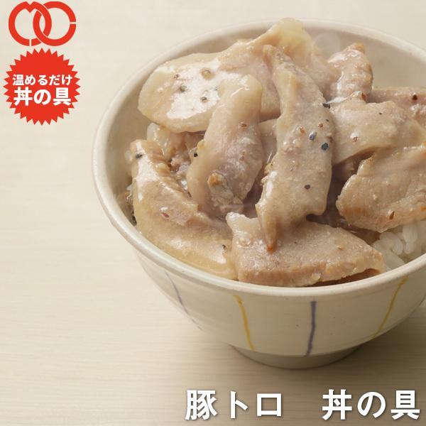 簡単便利 温めるだけ お肉屋さんが本気で作った 豚トロ丼の具(6食パック) 牛肉 豚肉 美味しい レトルト 惣菜 仕送り 業務用 食品 おかず お弁当 冷凍 子供