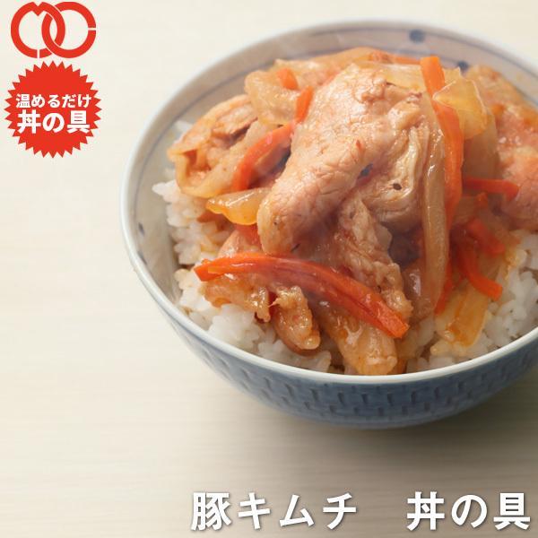 簡単便利 温めるだけ 豚キムチ丼の具(6食パック) 牛肉 豚肉 美味しい レトルト 惣菜 湯せん レンジOK 冷凍 仕送り 業務用 食品 おかず お弁当 冷凍 子供