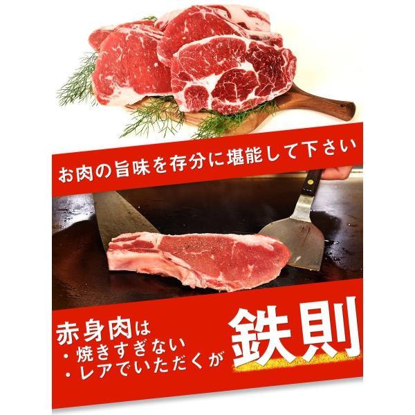 [ 訳あり 送料無料 ] はしっこリブロース ステーキ(200g×5枚) さらにオマケ!丼の具付き|the-nikuya|03
