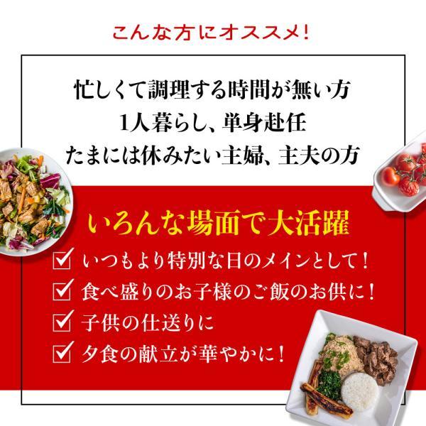 アンガスビーフ ひとくち カット ステーキ 400g|the-nikuya|05