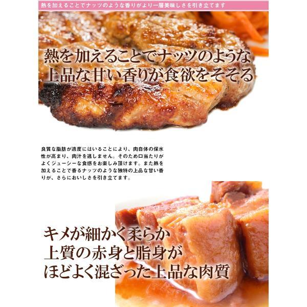 送料無料 TOKYO X 食べつくしセット 1.6kg 幻の豚肉 東京X トウキョウエックス 豚肉 肩ロース バラ肉 モモ肉 切り落とし 更におまけに200g|the-nikuya|11