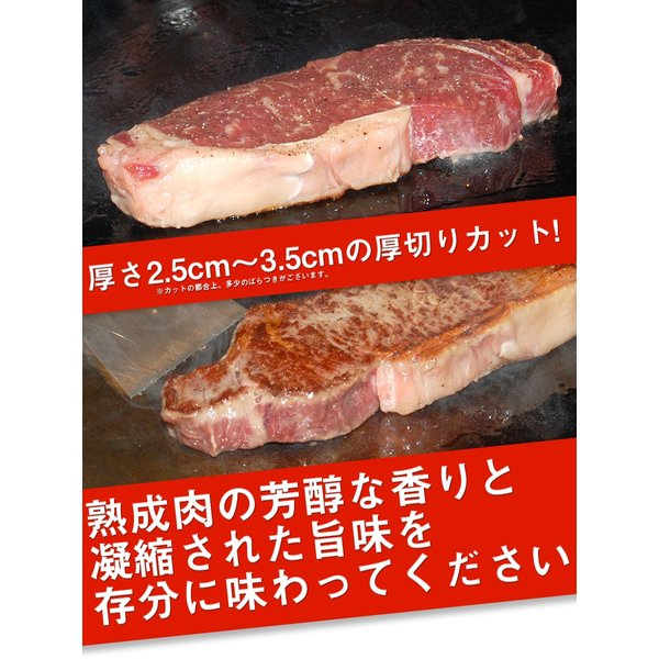 熟成 アンガスビーフ 厚切り サーロインステーキ 1ポンド 【 牛肉 ステーキ肉 塊 熟成肉 サーロイン 赤身肉 BBQ 】 2枚以上購入で送料無料|the-nikuya|03