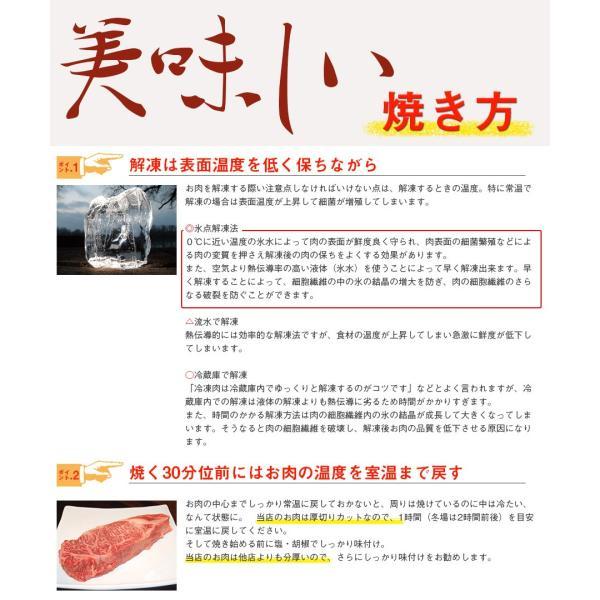 熟成 アンガスビーフ 厚切り サーロインステーキ 1ポンド 【 牛肉 ステーキ肉 塊 熟成肉 サーロイン 赤身肉 BBQ 】 2枚以上購入で送料無料|the-nikuya|05