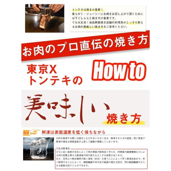 TOKYO X 肩ロース1ポンド 塊(450g)  《幻の豚肉 東京X トウキョウエックス》 豚肉 ロース 焼肉 焼き肉 ステーキ トンテキ 豚カツ お中元|the-nikuya|04