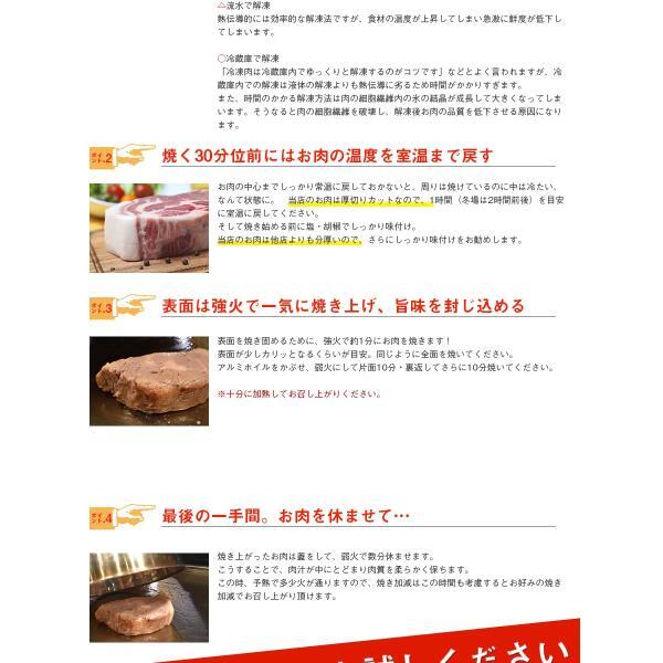 TOKYO X 肩ロース1ポンド 塊(450g)  《幻の豚肉 東京X トウキョウエックス》 豚肉 ロース 焼肉 焼き肉 ステーキ トンテキ 豚カツ お中元|the-nikuya|05